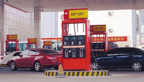 油价年内第四次上调 每箱多花约3元