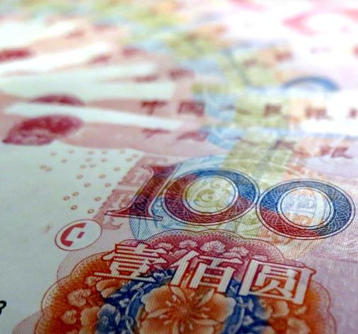 中国2020GDP预计突破100万亿