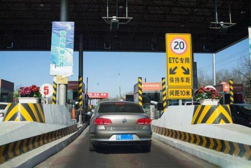 高速公路撤站是否完成?交通部回应