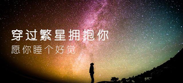 世上没有翻不过的山,人生没有过不去的坎。愿你白天有说有笑,晚上睡个好觉